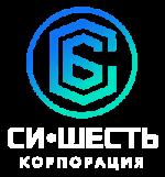С6-logo003